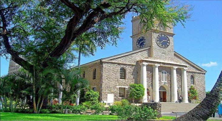 卡怀亚哈奥教堂近景旅游景点风景